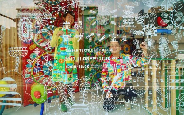【炭酸デザイン室−LIVE PAINTING− @CASE GALLERY glass facade 2017_11_8~15】