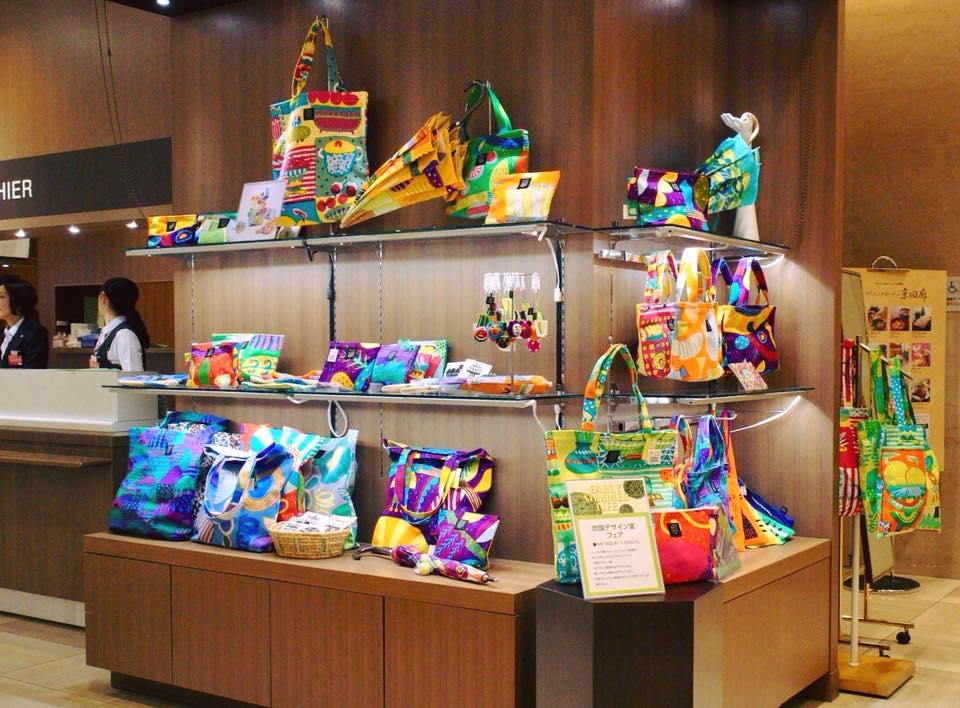 【京都タカシマヤで炭酸デザイン室フェア】ムーンバットから発売された日傘と同時展開。京都タカシマヤ 1F傘売り場 期間:2018年4月18日(水)〜24日(火) (期間後、売場を移動し延長)
