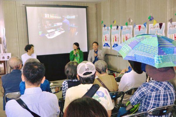 【ヤマナシハタオリトラベル_井野_トークショー】舟久保織物のharefuneのトークショー。