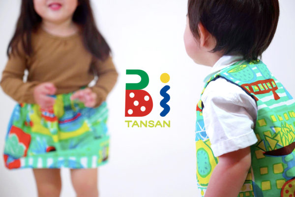 【baby&kids新ブランド