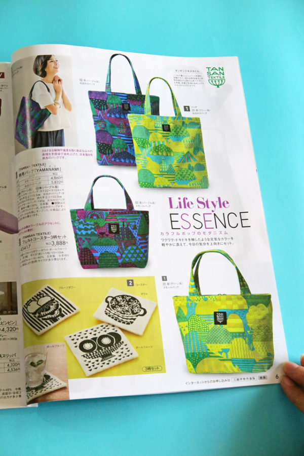 【MITSUKOSHI LIVING CATALOGUE 2016 春夏号 掲載】