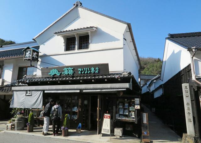 asuke_5_s