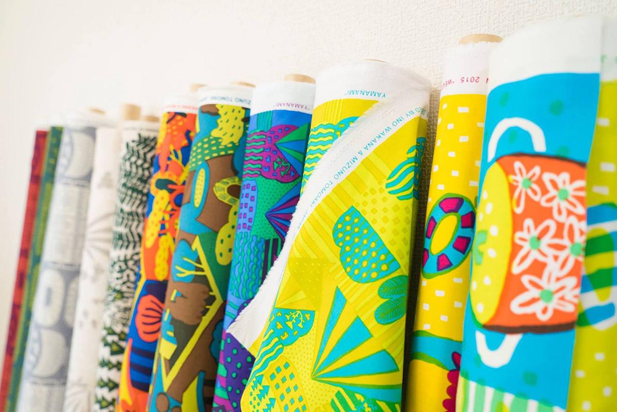 chilling_textile