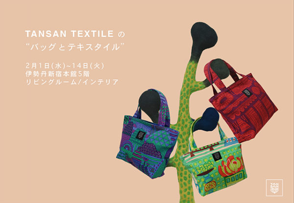 【lunch tote BAG】isetan