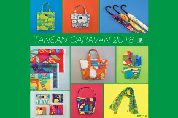 tansan_caravan_2018_01 _s