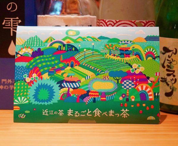 【近江の茶_食べまっ茶_パッケージングデザインSサイズ】