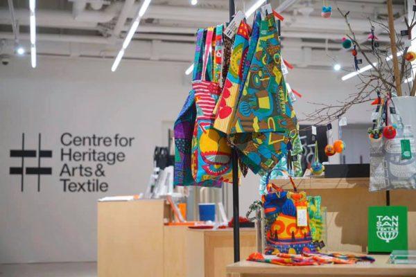 【香港のアートセンター「CHAT(チャット / Centre for Heritage, Arts and Textile)」にてTANSAN_TEXTILE商品の取り扱い開始】