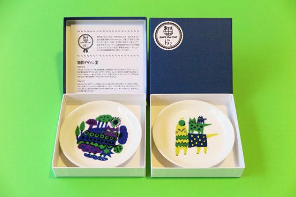 【豆皿「ねこ」×炭酸デザイン室】